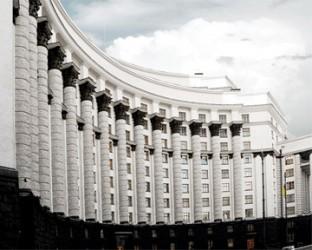 Законодавство України з питань реєстрації лікарських засобів зазнало чергових змін