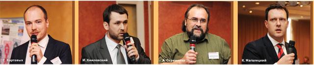 6-я Специализированная конференция-практикум «Фармбюджет – 2013»
