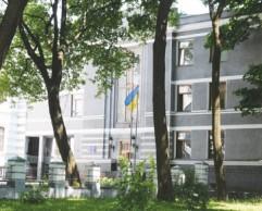 Відповіді МОЗ України налисти АПАУ щодо аптечних вивісок та єдиних кваліфікаційних вимог
