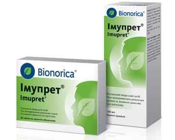 ИМУПРЕТ — растительный иммуномодулятор для детей ивзрослых!