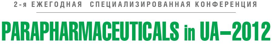 Parapharmaceuticals in UA–2012
