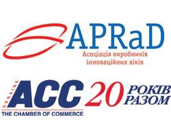 Громадські організації підтримують прагнення Уряду посприяти вчасному надходженню зарубіжних лікарських засобів доукраїнських пацієнтів