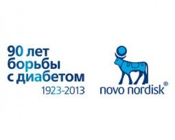 Компания Novo Nordisk отмечает 90 лет содня основания