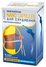 НАНО-КАПСУЛЫ для похудения