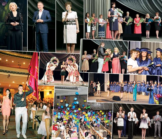 27 червня 2013 р. у великій залі Харківського національного академічного театру опери та балету ім. М.В. Лисенка відбулася урочиста церемонія вручення дипломів випускникам Коледжу Національного фармацевтичного університету (НФаУ)