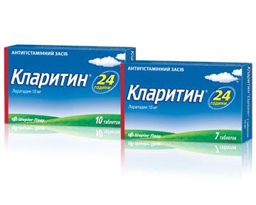 Кларитин - препарат против аллергии