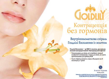 Goldlily