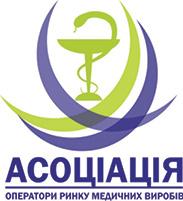 Павло Харчик, президент Асоціації «Оператори ринку медичних виробів», Дар'я Дорощук, виконавчий директор