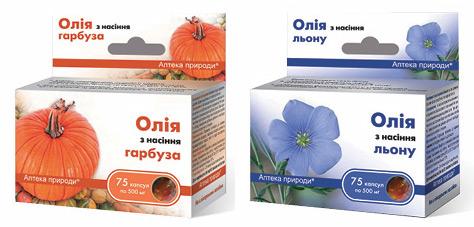 Масло тыквенных семечек имасло семян льна
