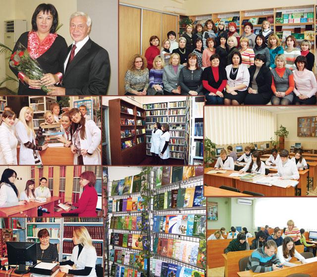 Бібліотека Національного фармацевтичного університету (НФаУ)