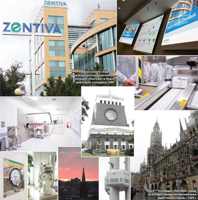 «Зентива», образована в2003 г. врезультате слияния чешского брэнда «Léĉiva» исловацкого «Slovakofarma», а в2009 г. присоединившаяся кГруппе Санофи