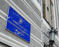 Грип та ГРВІ: найвищий рівень захворюваності зареєстровано наКиївщині
