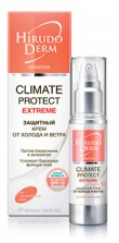 CLIMATE PROTECT EXTREME серии HD-Sensitive