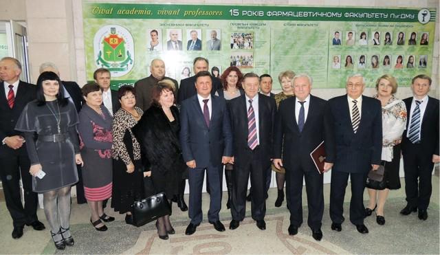 Фармацевтическому факультету Луганского ГМУ — 15 лет!