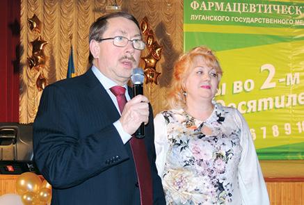 Делегация Донецка: профессор В.Н. Хоменко идоцент И.П. Бухтиярова