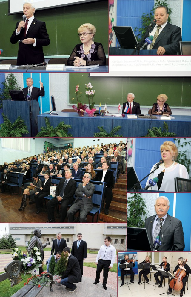 Вспоминая великого реформатора фармации — Дмитрия Павловича Сало