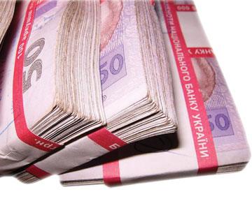 Державний бюджет на2014 рік підписаноПрезидентом України (оновлено)