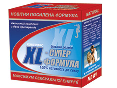 XL-СУПЕРФОРМУЛА