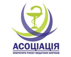 Київські лікарні потребують благодійної допомоги медичними виробами