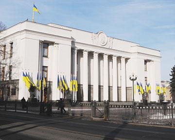 Депутатська група «Cуверенна європейська Україна»: заява щодо забезпечення хворих нарідкісні (орфанні) захворювання необхідним лікуванням