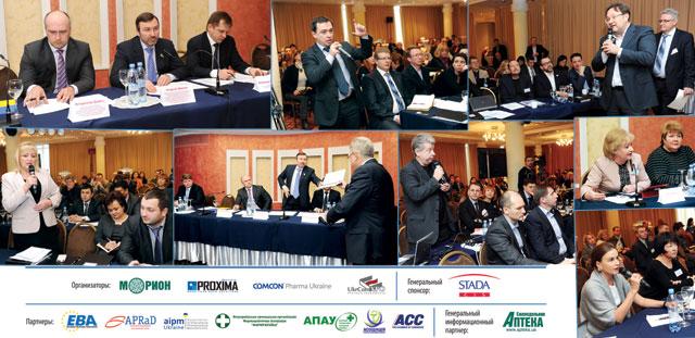 Регулирование медицины ифармы вукраине