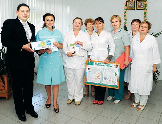 Костопольская центральная районная больница вРовенской обл