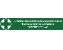 Введение НДС налекарства вовремя экономического кризиса приведет кколлапсу фармрынка: «ФАРМУКРАИНА»