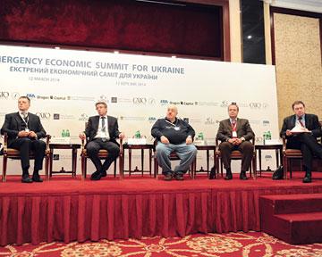 Экстренный экономический саммит для Украины