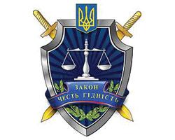 ГПУ розпочато кримінальне провадження відносно високопосадовця МОЗ через зловживання у сфері державних закупівель