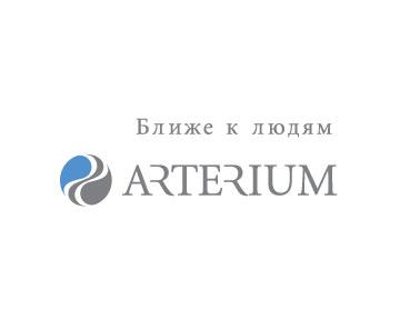 «Артериум» вочередной раз подтвердил соблюдение Лицензионных условий итребований GMP при производстве лекарственных средств