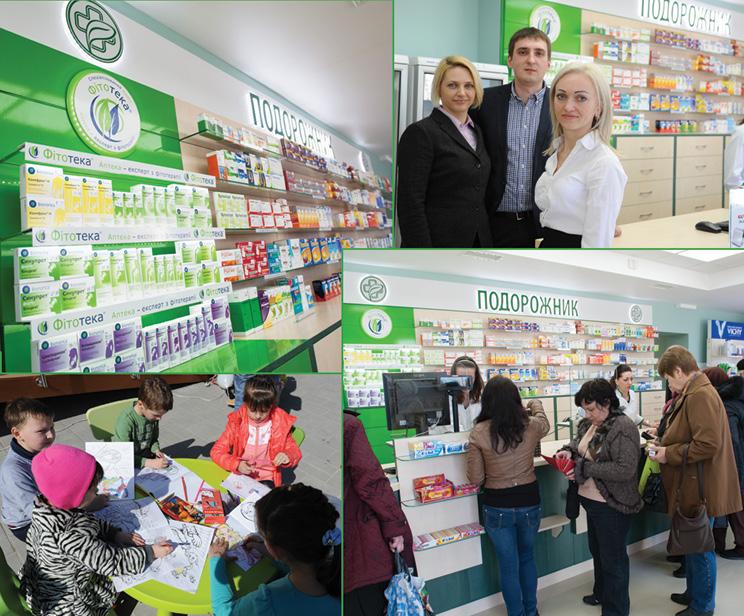 22 аптеки соспециализированным отделом Фитотека
