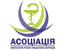 Перелік виробів медичного призначення, що підлягають оподаткуванню ПДВ заставкою 7%: відкритий лист Асоціації «Оператори ринку медичних виробів» Прем'єр-міністру України