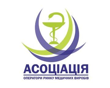 Зі Світлим Святом Великодня вітає Асоціація «Оператори ринку медичних виробів»