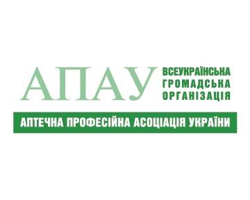 Зміни до Ліцензійних умов необхідно скасувати — АПАУ