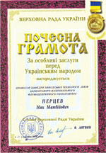 2-е издание Фармацевтической энциклопедии