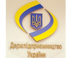 Складання скарг підприємцями щодо порушень посадовцями: рекомендації Держпідприємництва України