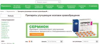 Информационный сервис предоставляет контент для сайта аптечного предприятия