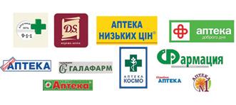Некоторые аптечные предприятия, использующие Информационные сервис