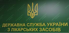 Держлікслужба України отримала міжнародний Сертифікат відповідності вимогам стандарту ISO 9001:2008