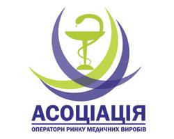 21-й день блокування імпорту медичних виробів митними органами: заклик Асоціації «Оператори ринку медичних виробів» до проведення відкритого діалогу з представниками влади