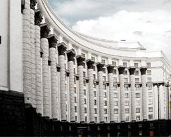 Держпідприємництва ліквідовано: натомість створено Державну регуляторну службу України