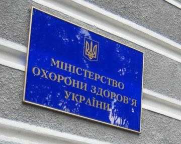 Олег Мусій отримав від Верховної ради України довіру