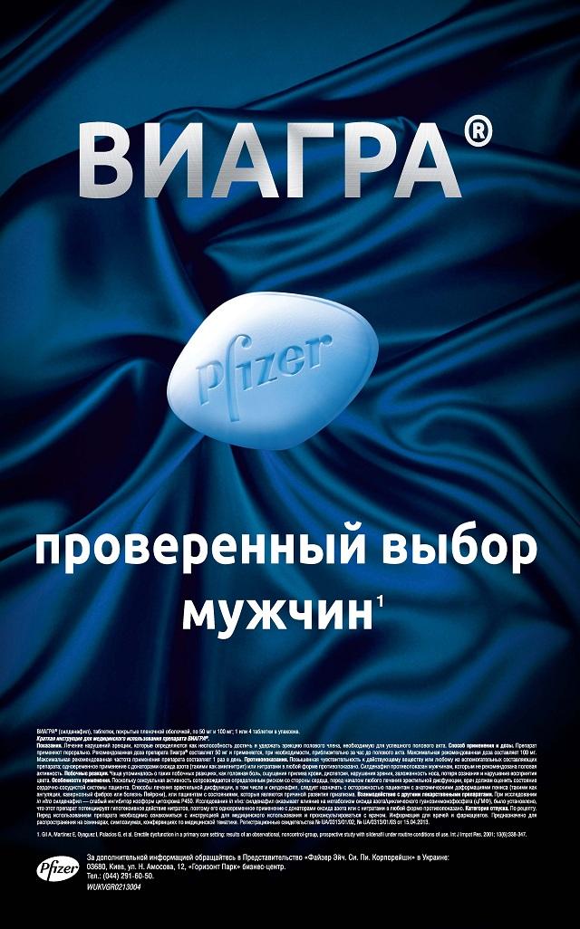 Купить левитру софт в Кемерово , Купить дженерик левитры , Виагра Хабаровск