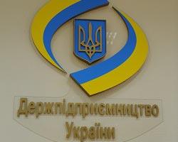 Створення Державної регуляторної служби України скасовується: суд визнав протиправним рішення Уряду