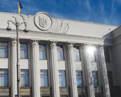 Пропонується посилити відповідальність усфері підконтрольних лікарських засобів: уВерховній Раді України зареєстровано відповідний законопроект