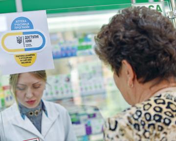 Держпродспоживслужба запровадила моніторинг цін урамках програми «Доступні ліки»