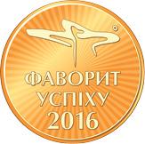 Компания «Ядран»: успех сопутствует лучшим!