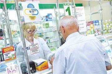 Аптеки можуть реалізовувати залишки ліків, що підлягають відшкодуванню, за старими цінами до 15 серпня