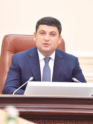 Євроремонт української медицини: план Уряду