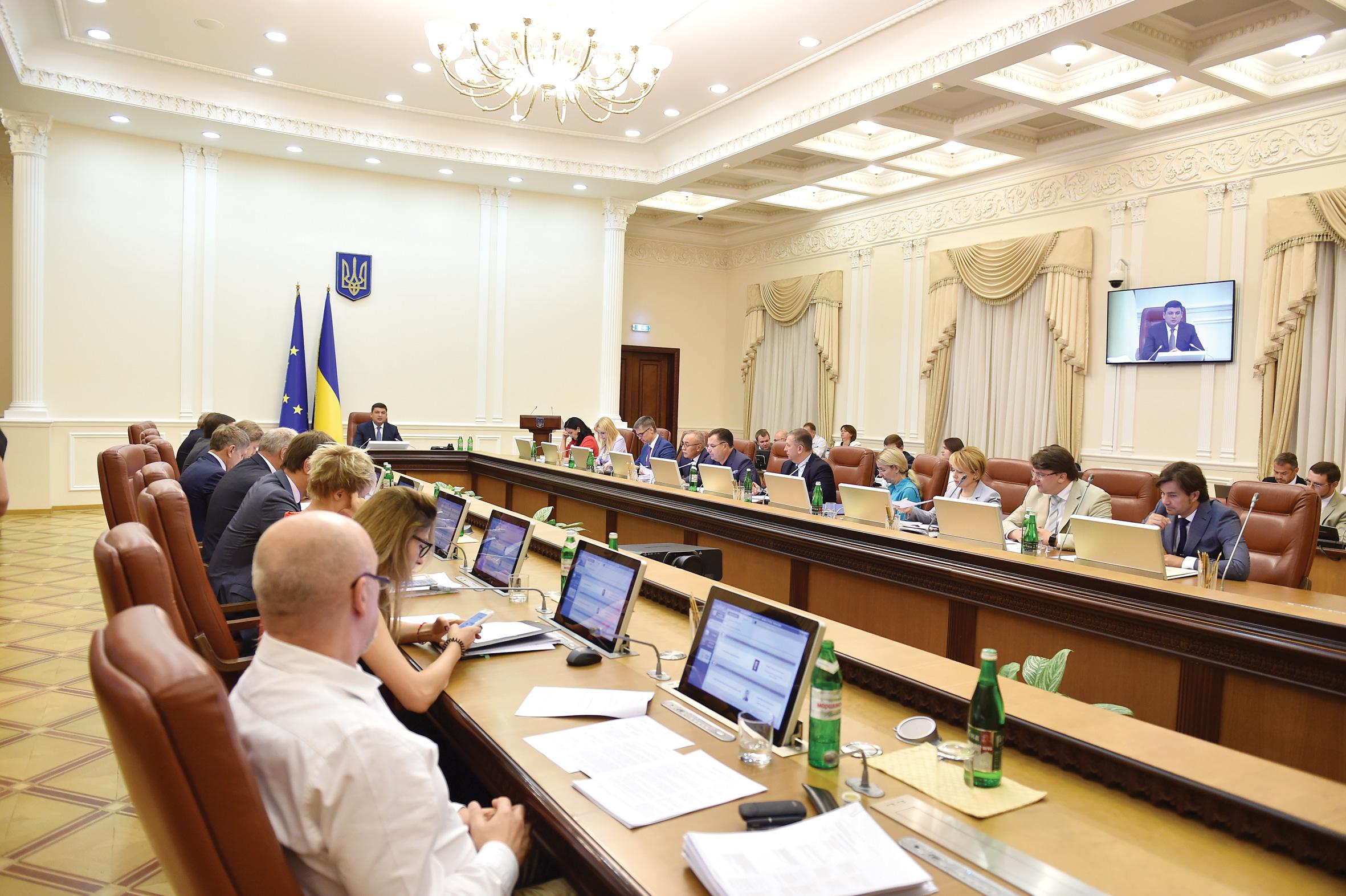 Уряд запустив реформу міністерств